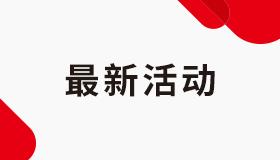 现银行活期存款利率_浙商银行股份有限公司
